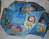 Зонт трость Истории Игрушек, Toys Story