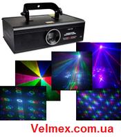 Лазер BiG BEGRATING ANIMATION