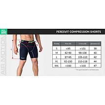 Компрессионные шорты Peresvit Air Motion Compression Shorts Heather Grey, фото 3