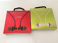 Вакуумные наушники с гарнитурой Universal U28