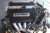 Мотор (Двигатель) Honda Civic 2.0 K20a3 155л.с 2004r