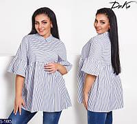 Блуза S-1445 (54-56, 50-52) — купить Рубашки, блузки XL+ оптом и в розницу в одессе 7км