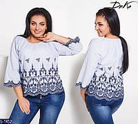 Блуза S-1452 (54-56, 46-48, 50-52) — купить Рубашки, блузки XL+ оптом и в розницу в одессе 7км