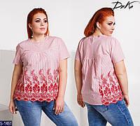 Блуза S-1461 (54-56, 46-48, 50-52) — купить Рубашки, блузки XL+ оптом и в розницу в одессе 7км