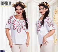 Блузка S-1465 (50-56) — купить Рубашки, блузки XL+ оптом и в розницу в одессе 7км