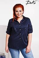 Рубашка S-1469 (54-56, 50-52) — купить Рубашки, блузки XL+ оптом и в розницу в одессе 7км