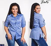 Рубашка S-1472 (42-44, 46-48) — купить Рубашки, блузки оптом и в розницу в одессе 7км