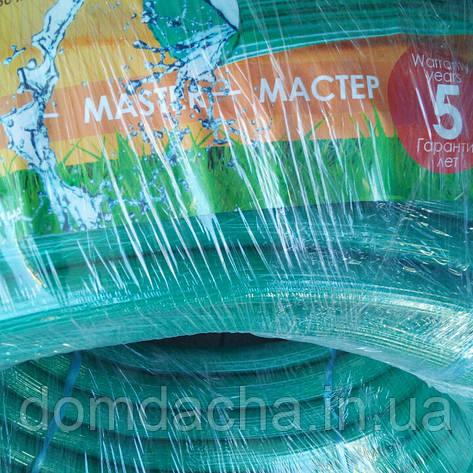 Поливальний 4-х шаровий ПВХ шланг 30м., фото 2