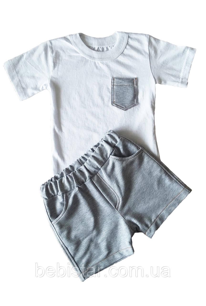 Футболка и шорты модник для мальчика 1-4 года