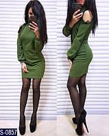 Платье S-0857 (42, 44) — купить Платья оптом и в розницу в одессе 7км