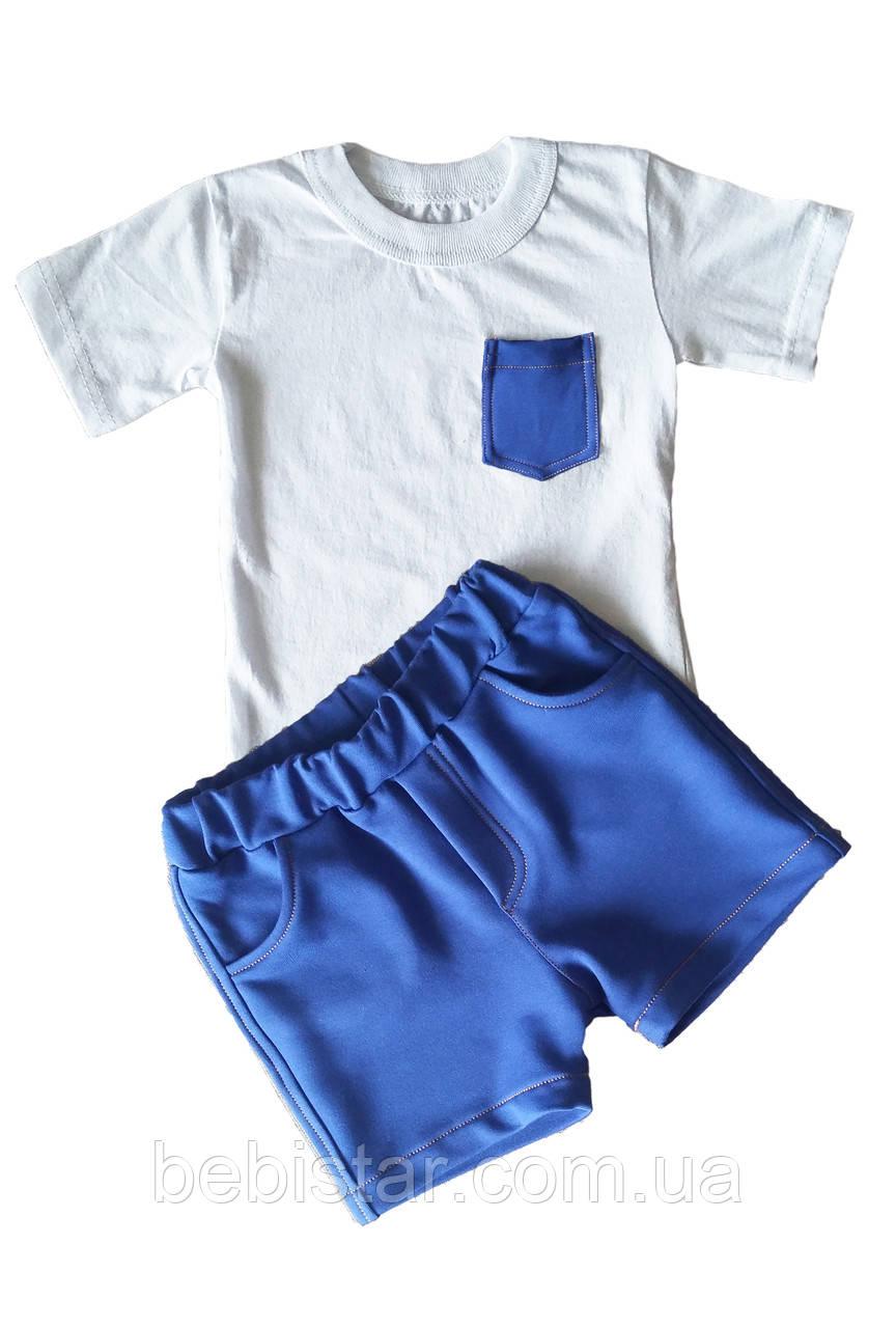 Футболка и шорты модные для мальчика 1-4 года