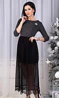 Платье Серое Зима 42,44,46, фото 1