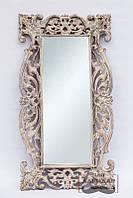 Зеркало настенное 150*80 см  в раме деревянной в коридор состаренное Толедо