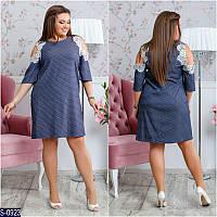 Платье S-0923 (50, 52, 54, 56, 60, 58) — купить Платья XL+ оптом и в розницу в одессе 7км