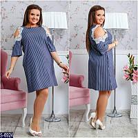 Платье S-0924 (50, 52, 54, 56, 60, 58) — купить Платья XL+ оптом и в розницу в одессе 7км