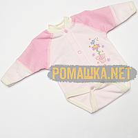 Детский боди с длинным рукавом р. 50 с начесом ткань ФУТЕР (байка) 100% хлопок 4040 Розовый