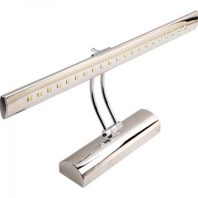Светодиодная подсветка для картин LED Horoz Electric, 4W хром, FLAMİNGO-4