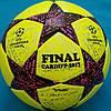 Футбольный Мяч Adidas Final Cardiff 2017