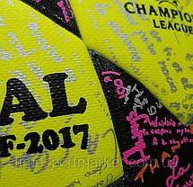 Футбольный Мяч Adidas Final Cardiff 2017, фото 3