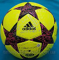 Футбольный Мяч Adidas Final Cardiff 2017, фото 2
