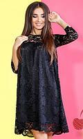 Платье Черное Зима-Весна 42-44,46-48, фото 1