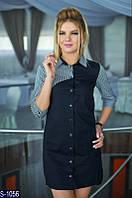 Платье S-1056 (42, 44, 46) — купить Платья оптом и в розницу в одессе 7км