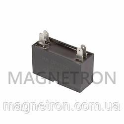 Конденсатор для кондиционеров 3uF 450V CBB61