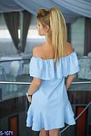 Платье S-1071 (Универсальный) — купить Платья оптом и в розницу в одессе 7км