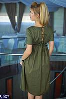 Платье S-1075 (Универсальный) — купить Платья оптом и в розницу в одессе 7км