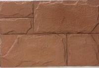 Камень искусственный Сланец Капучино