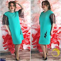 Платье S-1116 (48, 50, 52, 54, 56) — купить Платья XL+ оптом и в розницу в одессе 7км