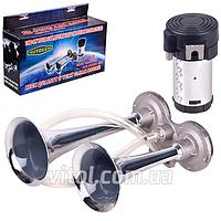 Автомобильный сигнал воздушный SL-1038, 2 дудки металл, 12V, Звуковой сигнал, сирена в автомобиль, сигнал в машину, клаксон для автомобиля