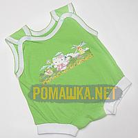 Детский песочник-майка, р. 56 ткань КУЛИР 100% тонкий хлопок, ТМ Baby art  3397 Зеленый