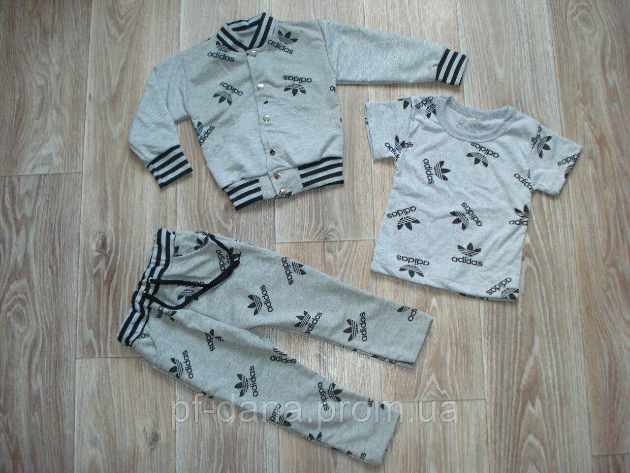 ce956e3a035a Спортивный костюм плюс футболка АДИДАС для мальчика. Серый - ПФ