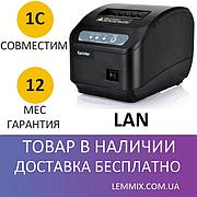 Принтер чеков с автообрезкой Xprinter XP-Q200II LAN
