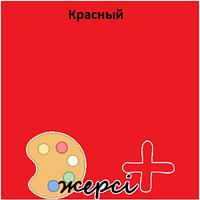 Трикотажная ткань кулир стрейч пенье 165гр. красный