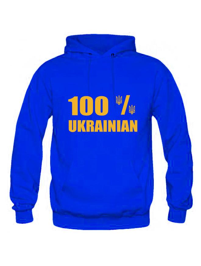 Толстовки кенгурушки свитшоты патриотические 100% Українець