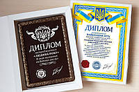 Шоколадний диплом Найкращому зятю