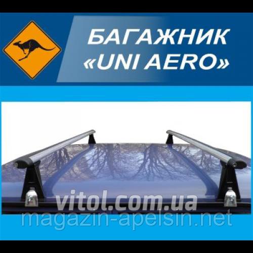 """Багажник для авто UNI AERO (UNI AERO 130) на водосток, поперечины 130 см, автомобильный багажник, багажник на крышу    - интернет-магазин """"Апельсин"""" в Одессе"""