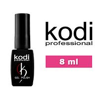 Гель-лаки Kodi (новые цвета) 8 мл