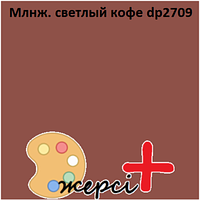 Трикотажная ткань кулир стрейч пенье 165гр. меланж свет.кофе