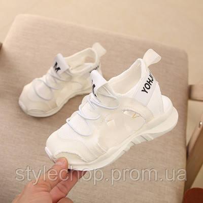 a472d876 Детские летние кроссовки : продажа, цена в Кременчуге. летняя ...