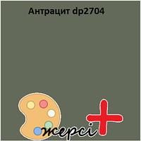 Трикотажная ткань кулир стрейч пенье 165гр. антрацит