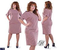 Платье S-1144 (50, 52, 54, 56) — купить Платья XL+ оптом и в розницу в одессе 7км