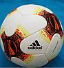 Футбольный Мяч Adidas Europa League 2017-2018