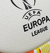 Футбольный Мяч Adidas Europa League 2017-2018, фото 3