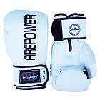 Боксерские перчатки Firepower FPBGA11 Белые, фото 2