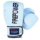 Боксерські рукавички Firepower FPBGA11 Білі, фото 3