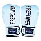 Боксерські рукавички Firepower FPBGA11 Білі, фото 4