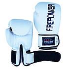 Боксерские перчатки Firepower FPBGA11 Белые, фото 5